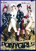 Ponygirls Part 2 (DVD) - Preissenkung!